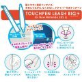 Touch Pen Leash Big Plus for New 3DS LL (Pink)