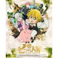 Seven Deadly Sins Vol.1 [Blu-ray+CD Limited Edition]