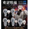Tokyo Ghoul SD Figure Swing Collection (Set of 5 pieces)