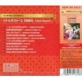 Binan Koukou Chikyuu Bouei-bu Love Character Song CD Battle Lovers Songs - Love Shower
