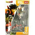 Desktop Real McCoy Dragon Ball Z: Son Goku Ver. 2.5