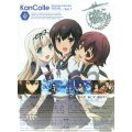 Kantai Collection - Kan Colle Vol.1 [Limited Edition]