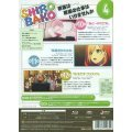 Shirobako Vol.4 [Limited Edition]