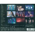 Perfume 5th Tour 2014 - Grun Grun [Limited Edition]