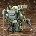 D-Style Votoms: Burglary Dog