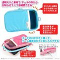 Signal Pouch for New 3DS LL (Pink)