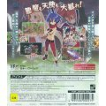 Disgaea D2 (Playstation 3 the Best)