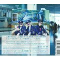 Konnichiwa Haneda [CD+DVD Limited Edition]