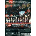 Corpse Party: Blood Covered Repeated Fear [Limited Edition]