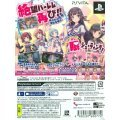 Gal*Gun Double Peace [Limited Edition]