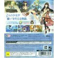 Shallie no Atelier: Koukon no Umi no Renkinjutsu (Playstation 3 the Best)