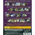 Jojo's Bizarre Adventure Stardust Crusaders Egypt Saga Vol.3 [Limited Edition]