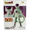 Dragon Ball Z Dimension of Dragonball: Frieza (Final Form)
