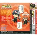 Yowamushi Pedal Grande Road Mini Drama CD - Side Road 2