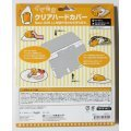 Gudetama Hard Cover for New 3DS LL (Gudetama Ibbai)