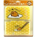 Gudetama Hard Cover for New 3DS LL (Mou Kaetteii?)