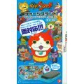 Youkai Watch Charge Stand for New 3DS LL (Light Blue)