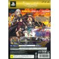Koihime Enbu [Limited Edition]