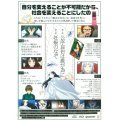 Shimoneta To Iu Gainen Ga Sonzaishinai Taikutsu Na Sekai Vol.1 [Blu-ray+CD Limited Edition]