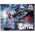 Getter Robo Armageddon: AA Alloy Black Getter (Re-run)