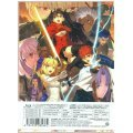 Fate/stay Night Unlimited Blade Works Blu-ray Disc Box II [Blu-ray+CD Limited Edition]