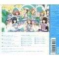 Kimi No Kokoro Wa Kagayaiterukai? (Love Live Sunshine 1st Single) [CD+Blu-ray]