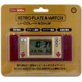 Retro Plate & Watch for New 3DS