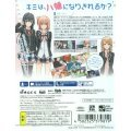 Yahari Game demo Ore no Seishun Love Kome wa machigatteiru Zoku