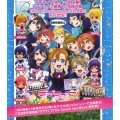 Love Live! Swing 06 (Set of 5 pieces)