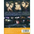 New Initial D the Movie - Legend 2: Racer [Limited Edition]