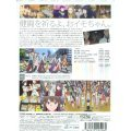 Theatrical Feature Wake Up, Girls! Seishun No Kage [Blu-ray+CD Limited Edition]