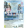 Chou Jigen Taisen Neptune VS Sega Hard Girls Yume no Gattai Special [Limited Edition]