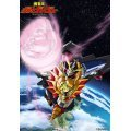 King Of Braves Gaogaigar Blu-ray Box Division Vol.1 [Limited Edition]