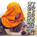 Himouto! Umaru-chan T-shirt White M: UMR (Re-run)
