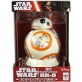 Star Wars 3D Rubik's Cube: BB-8