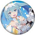Hatsune Miku GT Project Can Strap 4: Hatsune Miku Racing Ver. 2015