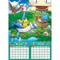 Pokemon Wall Hanging Calendar [2016]