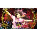 Persona 4: Dancing All Night (Chinese Sub)