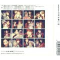 Kuchibiru ni Be My Baby [CD+DVD Type A]