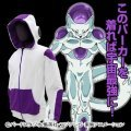 Dragon Ball Z Freeza Parka M