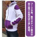 Dragon Ball Z Freeza Parka XL