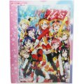 Love Live! The School Idol Movie Jigsaw Puzzle (1000 Pieces)