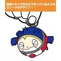 Persona 4 the Golden Tsumamare Keychain: Kuma