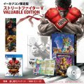 Street Fighter V [Valuable Edition]