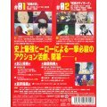 One Punch Man Vol.1 [DVD+CD Limited Edition]