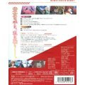 Valkyrie Drive - Mermaid Vol.5