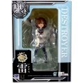 Kantai Collection 1/7 Scale Pre-Painted PVC Figure: Ikazuchi (Re-run)