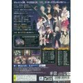 Diabolik Lovers: Lunatic Parade [Limited Edition]