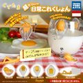 Gudetama Mascot: It's Really Dull Everyday Collection (Set of 5 pieces)
