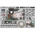 Kantai Collection No. 27 1/700 Scale Model Kit: Kanmusu Landing Ship Akitsu Maru